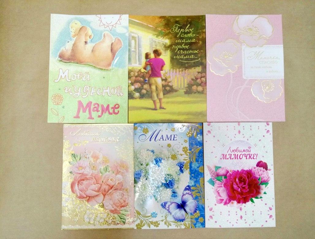 Что написать внутри открытки маме